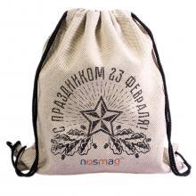 Набор носков «Бизнес» 20 пар в мешке с надписью «С праздником 23 февраля»