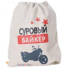 Льняной мешок с надписью  Суровый байкер