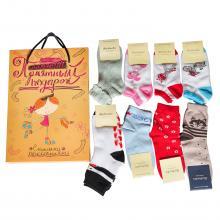 Набор носков для девочек  Приятный подарок , 8 пар МИКС 1