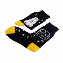 Носки unisex St. Friday Socks В зимней спячке