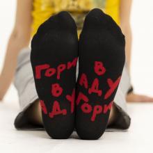 Короткие носки unisex St. Friday Socks Гори в аду