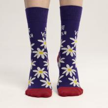 Носки unisex St. Friday Socks Я не старая, я vintage