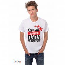 Мужская футболка с рисунком Самый лучший папа БЕЛАЯ