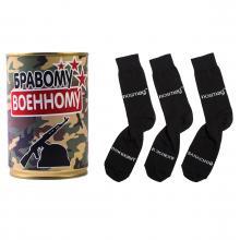 Носки в банке  Трио  с надписью  бравому военному  ЧЕРНЫЕ