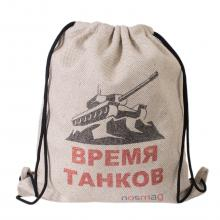 Набор носков «Бизнес» 20 пар в мешке с надписью «Время танков»