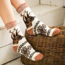 Женские шерстяные носки (Бабушкины носки) БЕЛЫЕ