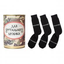 Носки в банке  Трио  с надписью  для брутального мужика  ЧЕРНЫЕ