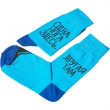 Носки unisex St. Friday Socks Одна нога здесь, другая там