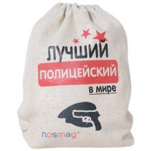 Льняной мешок с надписью  Лучший полицейский в мире