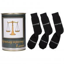 Носки в банке  Трио  с надписью  лучшему юристу в мире  ЧЕРНЫЕ