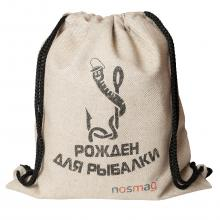Льняной мешок с принтом  «Рожден для рыбалки» #2