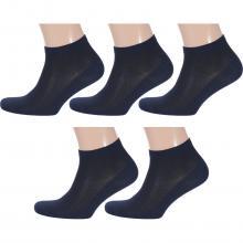 Комплект из 5 пар мужских носков RuSocks (Орудьевский трикотаж) ТЕМНО-СИНИЕ