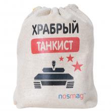 Льняной мешок с надписью  Храбрый танкист