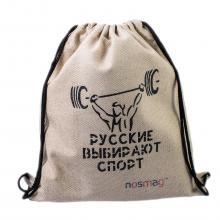 Льняной мешок с принтом  Русские выбирают спорт