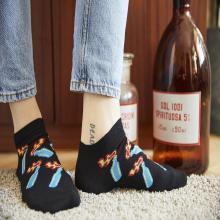 Укороченные носки unisex St. Friday Socks Когда автор коктейля Молотов