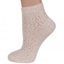 Женские укороченные носки Брестские НАТУРАЛЬНЫЕ