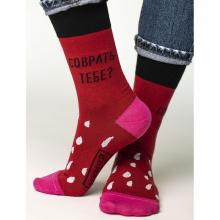 Носки unisex St. Friday Socks Что теперь соврать тебе? (Песня Клубничная)