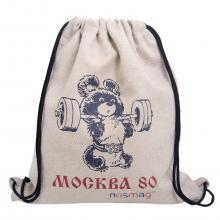 Льняной мешок с надписью «Москва 80»