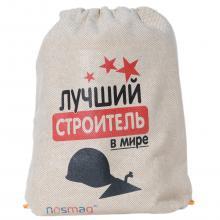 Льняной мешок с надписью  Лучший строитель в мире