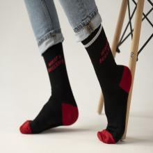 Носки unisex St. Friday Socks What a bullshit!
