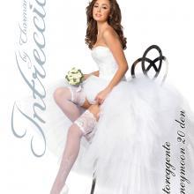 Чулки женские свадебные Charmante белый