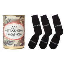 Носки в банке  Трио  с надписью  для отважного пожарного  ЧЕРНЫЕ