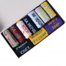 Набор из 10 пар носков MoscowSocksClub №М07 микс  Студенческий  в подарочной коробке
