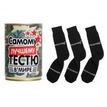 Носки в банке  Трио  с надписью  лучшему тестю в мире  ЧЕРНЫЕ