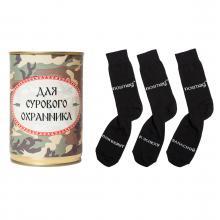 Носки в банке  Трио  с надписью  для сурового охраника  ЧЕРНЫЕ