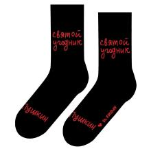 Носки unisex St. Friday Socks Святой угодник