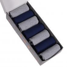 Набор из 7 пар мужских носков от фабрики VIRTUOSO микс