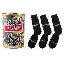 Носки в банке  Трио  с надписью  отважному казаку  ЧЕРНЫЕ