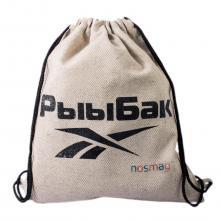 Набор носков «Бизнес» 20 пар в мешке с надписью «Рыыбак»