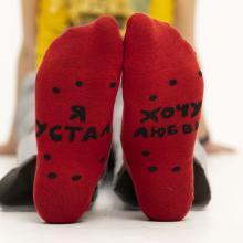 Короткие носки unisex St. Friday Socks Чуть-чуть устал, хочу много любви