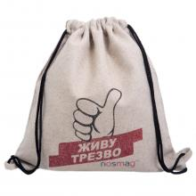 Набор носков  Бизнес  20 пар в мешке с надписью  Живу трезво