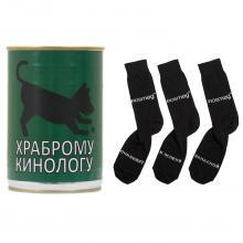 Носки в банке  Трио  с надписью  Храброму кинологу  ЧЕРНЫЕ