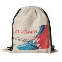 Набор носков  Стандарт  20 пар в мешке с надписью  С 23 февраля