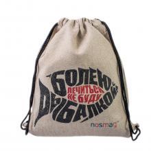 Набор носков «Бизнес» 20 пар в мешке с надписью «Болею рыбалкой, лечиться не буду»