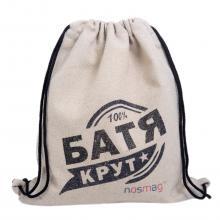 Льняной мешок с надписью «100% Батя крут»