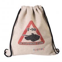 Набор носков «Бизнес» 20 пар в мешке с надписью «Осторожно танк»