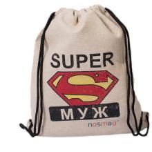 Льняной мешок с принтом «SUPER муж»