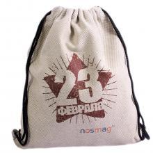 Льняной мешок с принтом «23 февраля»