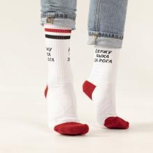 Носки unisex St. Friday Socks Успешный по жизни